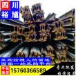 四川Q235BH型钢钢材企业,仓储|物流|配送,-裕馗供应链单价表