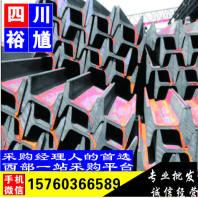 成都Q345BH型鋼鋼材市場價格行情,批發|零售|加工,-裕馗供應鏈單價表