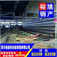 四川遂宁槽钢加之市场资源分散-2021年度
