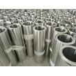 2021歡迎訪問##青海保溫鋁板有幾毫米的##低價格實業集團