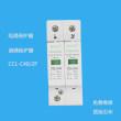 浙江二级40KA防雷产品森克雷CCL-C40/2P