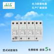 阜宁标源电力设备经营部使用东力防雷浪涌SP208