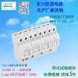 江苏双月电气有限公司VA220S联159系5877电2009