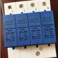 JLP-PDV-04高端品牌浪涌联159系5877电200965KA二级电涌保护器