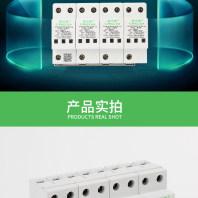 芜湖市哪里有优惠价中力浪涌 CPM-R20T/4PTX2040385V/14P