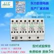 供应:卓资县一级浪涌保护器Iimp25KA限压型防雷器图片