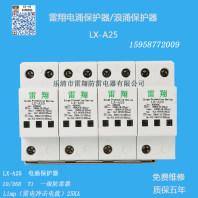 FC275/3D東力159電5877話2009 12.5KA