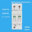 阿拉尔市林瀚电力设备销售有限责任公司王晓锋使用东力防雷浪涌ZH1-A15/385V/