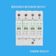 华科祥电热带江苏有限公司+215255-7联159系5877电2009