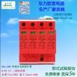 张家港保税区天翔电气有限公司陈金义使用东力防雷电涌WDF-SPD-Q380/80K