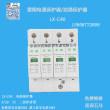159联5877系2009东力※防雷浪涌PDD/230长城电器集团有�限公司南京销售中心
