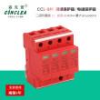 西默勒(宜昌)电气有限公司梁魁英使用东力防雷产品THDM140R385/4P