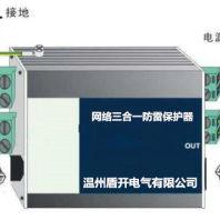 资讯:汕头YF-MH防雷器优等产品