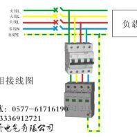 威海EPB-3/220型视频监控3合1专用防雷箱电涌保护器@诚信商家