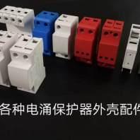 漯河LTD4-40/4-275避雷器(歡迎蒞臨!
