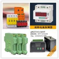 三亞PMAC625-ZS多功能復費率電能表出廠價