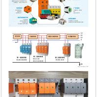 廠家紅河DDB-2003DLW電氣火災探測器參數