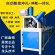 供應U型槽鋼數控沖孔機 槽鋼全自動沖孔機 10#槽鋼沖孔機