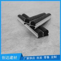 湘潭金剛砂水泥防滑條可以定做長度