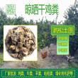 銅川耀州雞糞有機肥加工場地