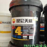 歡迎##蘇州相城L-CKC150齒輪油##揮發性沖壓油