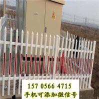 安寧竹籬笆綠化護欄安康市鎮坪縣竹欄桿仿竹籬笆木護欄