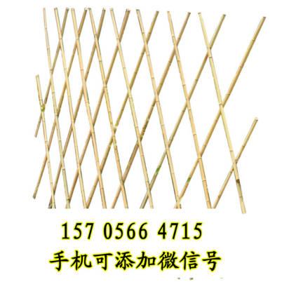杜集仿竹篱笆仿竹节栅栏衡阳衡山仿竹护栏竹片木护栏