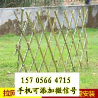 蓝田县竹篱笆竹笆杭州市上城竹围栏pvc绿化护栏