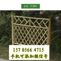 罗山县竹篱笆新农村护栏贵州江口竹围栏木栅栏木护栏