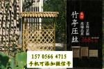 汉寿县竹篱笆新农村护栏贵州西秀竹围栏花园篱笆木护栏