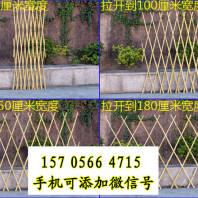 文峰竹篱笆新农村护栏郴州市宜章县竹围栏pvc栅栏