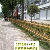 淮滨县竹篱笆竹片护栏合肥市包河竹围栏阳台护栏