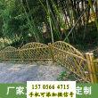 安仁县竹篱笆新农村护栏徐州市沛县竹围栏工厂护栏