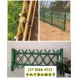临朐县竹篱笆花园篱笆长治沁县木围栏绿化护栏