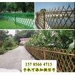 芙蓉竹篱笆防腐木篱笆围栏滁州全椒木围栏新农村护栏
