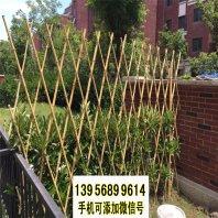 灌阳竹篱笆仿竹节栅栏南宁上林竹围栏木篱笆
