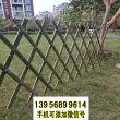 射陽竹籬笆送立柱PVC塑鋼護欄紅河州河口木圍欄圃竹籬笆