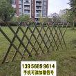 水城竹篱笆竹片围栏四川武侯木围栏竹栅栏
