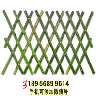 九江县竹篱笆厂房护栏保山昌宁木围栏竹子篱笆