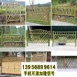 沂水竹篱笆锌钢护栏滨州邹平木围栏竹片护栏