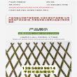 防城港竹篱笆竹子护栏西安新城竹围栏pvc护栏
