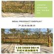 林芝竹篱笆竹片围栏广州黄埔竹围栏绿化护栏