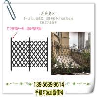 中江竹籬笆pvc圍擋烏魯木齊沙依巴克木圍欄綠化護欄