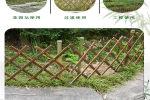 漯河竹篱笆竹笆浙江省湖州竹围栏竹拉网栅栏