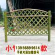 甕安縣竹籬笆花草圍欄秦皇島昌黎木圍欄塑鋼護欄