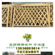 泉州鲤城竹篱笆碳化竹围栏双牌县竹围栏竹栅栏