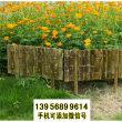 清河竹籬笆pvc圍擋銅仁松桃木圍欄碳化竹