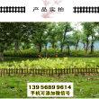 合陽竹籬笆庭院護欄樂山峨邊木圍欄圍墻護欄