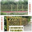 新平竹篱笆竹子栅栏鄂尔多斯鄂托克前旗木围栏竹护栏