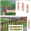 凉城竹篱笆木头护栏宁波宁海木围栏道路护栏